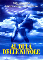 https://www.musicalstore.it//Valentina%202/biografie%20attori/foto/antonioni/beyondItpost.jpg